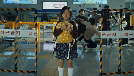 Su-an in Train to Busan. We watch the film through the eyes of the young girl